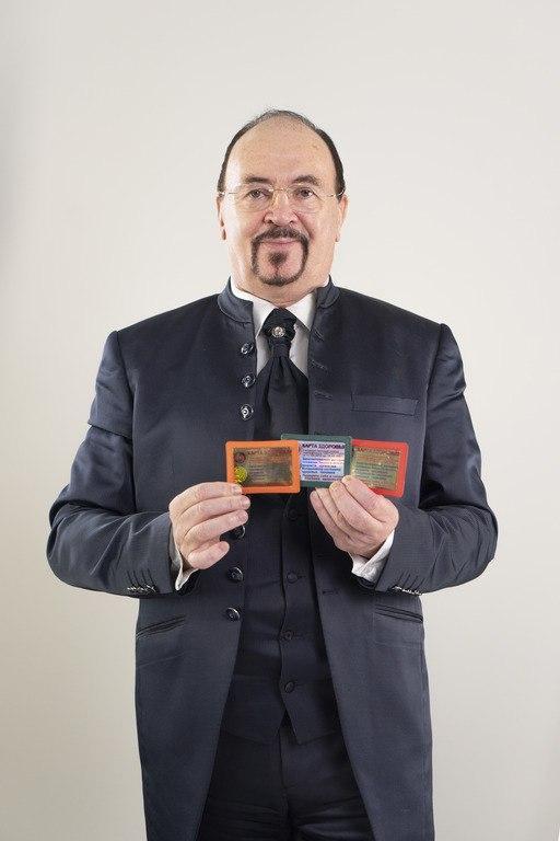 La carta dell'immunità