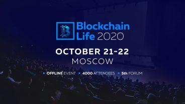 Das Interview von Platin Hero-Gründer Alex Reinhardt für das Forum Blockchain Life