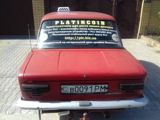 taxi platinhero